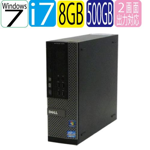 DELL 7010SF Core i7 3770...の商品画像