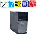 DELL Optiplex 7010MT Core i7-3...