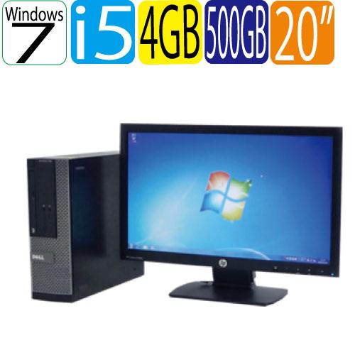 DELL 7010SF 第3世代 Core i5 3470 (3.2GHz) 20型ワイド液晶 ディスプレイ メモリ4GB HDD500GB DVDマルチ WPS Office付き 64Bit Windows7Pro R-dtb-395 USB3.0対応 中古 中古パソコン デスクトップ