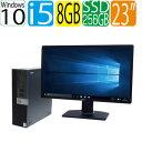 第6世代 DELL Optiplex 5040SF Core i5 6500 メモリ8GB 高速新品M.2 Nvme PCIe SSD256GB + HDD1TB Windows10 Pro 64bit HDMI WPS Office付き フルHD対応 23インチ 液晶モニタ- セット ディスプレイ 中古 中古パソコン デスクトップ 0295sR