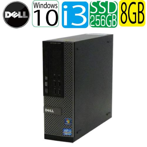 DELL Optiplex 7010SF Core i3 3220 3.3GHz メモリ8GB SSD新品256GB DVDマルチ Windows10 Home 64bit USB3.0対応 中古 中古パソコン デスクトップパソコン 0340a-4R