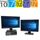 DELL Optiplex 3010SF 2画面デュアルモニタ 22型ワイド液晶 ディスプレイ Core i7 2600(3.4Ghz) メモリ16GB HDD500GB DVDマルチドライ..