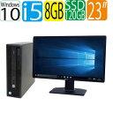 ポイント最大11倍!エントリーして楽天カード決済がお得!Core i5 6500 3.2GHz メモリ8GB 高速新品SSD120GB + HDD1TB DVDマルチ Window..