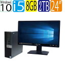 第6世代 DELL 5040SF Core i5 6500 メモリ8GB HDD1TB Windows10 Pro 64bit HDMI WPS Office付き フルHD 24インチワイド液晶ディスプレイ 中古パソコン デスクトップ d-990-12R