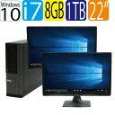 2画面デュアルモニタ 22型ワイド液晶 ディスプレイ DELL 7020SF Core i7 4770 3.4GHz メモリ8GB DVDマルチ HDD1TB Windows10 Pro 64bit 中古 中古パソコン デスクトップ dm-99022w2R