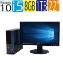 22インチワイド液晶セット DELL 7010SF 第3世代 Core i5 3470 メモリ8GB HDD1TB Windows10 USB3.0 中古デスクトップPC デル デスクトップパソコン dtb-454-1R