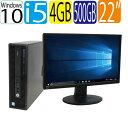 中古パソコン デスクトップ HP 600 G2 SF Core i5 6500 3.2GHz メモリ4GB HDD500GB DVDマルチ Windows10 Pro 64bit WPS Office付き 22..