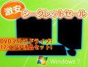 中古パソコン Win7搭載モデル店長におまかせ シークレットセール Windows7搭載17液晶セット /s-1/中古