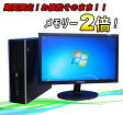 中古パソコン64Bit Windows7 Pro HP8000Elite/21.5型ワイド液晶 Core2Duo E8400 (3.0GHz)(メモリ2GB→4GB!)(DVD-ROM)(dtb-344)【RAMX2】02P18Jun16【R-dtb-344】【中古】
