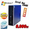 【BTO】HP 6000 Pro SFF/モニタレスCore2DuoE8400欲しい機能を選んで買おう!02P27May16 中古パソコン【中古】