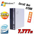 中古パソコン【BTO】・富士通FMV-D550/モニタレス・Core2DuoE7300・メモリ2GB・ハードディスク80GB・DVD-ROM・32BitWindows7Professional02P09Jul16【Multiup】 【bto-d550-e7300】【中古】