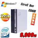 【中古パソコン】【中古BTO】・富士通FMV-D550/モニタレス・Core2DuoE8400・メモリ2GB・HDD80GB・DVD-ROM・32BitWindows7Professional(bto-d550-e8400)