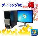 中古パソコン【3Dオンラインゲーム仕様 Grade 梅】DELL Precision T3400/20スクエア液晶(Core2 DuoE8400)(メモリ4GB)(250GB)(DVD-ROM)(GeforceGTX750Ti)(dtg-167)【ゲーミングpc】【中古】10P20Nov15【中古パソコン】