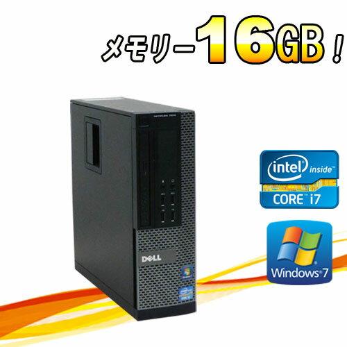DELL 7010SF モニタレス Core i7 3770 3.4GHz メモリー16GB DVDマルチ HDD500GB 64Bit Windows7Pro /R-d-287 /USB3.0対応 /中古 中古パソコン デスクトップ