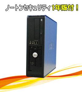 ��ťѥ�����DELL780SF(Core2DuoE84003.0GHz)(����2GB)(DVD-ROM)(Windows7Pro)(�Ρ��ȥ����ƥ�1ǯ��)(R-d-289)����šۡ���ťѥ������P15Aug15