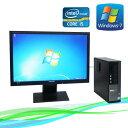 中古パソコン DELL 7010SF 24ワイド液晶 Core i5 3470 3.2GHzメモリー4GBDVDマルチ64Bit Windows7ProR-dt...