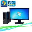 中古パソコン DELL 7010SF 22型ワイド液晶 Core i7-3770 3.4GHz メモリー8GB DVDマルチ64Bit Windows7Prodtb-417 /R-dtb-417/中古