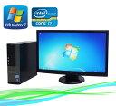 中古パソコン DELL 7010SF 23ワイド液晶 Core i7-3770 3.4GHz メモリー8GB DVDマルチ64Bit Windows7Prodtb-418 /R-dtb-418/中古