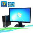 中古パソコン DELL 7010SF 24ワイド液晶 Core i7-3770 3.4GHz メモリー8GB DVDマルチ64Bit Windows7Prodtb-419 /R-dtb-419/中古