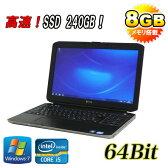 中古パソコン DELL Latitude E5530 15.6液晶 Core i5 3320M 8GB SSD240GB DVDマルチ 無線LAN 64Bit Win7Pro /ノートパソコン/R-na-070/中古【02P03Dec16】