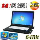 富士通 LIFEBOOK A561/15.6液晶(Core i5 2520M)(8GB)(SSD240GB)(DVDマルチ)(無線LAN)(64Bit Win7...