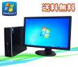 中古パソコンHP 6000Pro SFF 24ワイド液晶モニター(Core2Duo E7500-2.93GHz)(メモリ2GB)(32Bit Windows7 Pro)(KingSoftOffice(最新版)02P06Aug16【R-dtb-366-s】【中古】