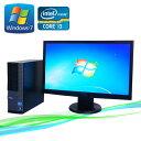中古パソコン デスクトップ DELL Optiplex790SF 23ワイド液晶 ディスプレイ フルHD対応 Core i3-2100 メモリ2GB 250GB DVD-ROM Windows..