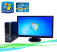 中古パソコンDELL 7010SF 23ワイド液晶 Core i5-3470(3.2GHz)(メモリー4GB)(DVDマルチ)(64Bit Windows7Pro)(R-dtb-397)02P29Jul16【R-dtb-397】【中古】