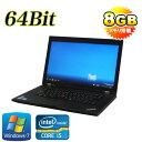中古パソコン Lenovo ThinkPad L530 15.6液晶 Core i5 3210M メモリー8GB HDD320GB DVDマルチ 無線LAN 64Bit Windows7Pro /ノートパソ..