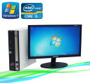 中古パソコン 富士通 ESPRIMO D751 Core i5 2400 3.1GHz 20型ワイドモニター メモリ4GB Windows7 Pro /R-dtb-399 /中古