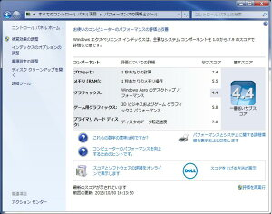 【SSD換装】新品SSD240GBへ変更オプション当社パソコンと同時購入のお客さま専用商品【中古パソコン】10P24Oct15