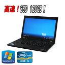 Lenovo ThinkPad L530/15.6液晶(Core i5 3210M)(SSD120GB)(4GB)(DVDマルチ)(無線LAN)(Win7Pro)(R-na-078)532P15May16【ノートパソコン】中古パソコン【中古】