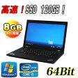 中古パソコン Lenovo ThinkPad L530 15.6液晶 Core i5 3210M 8GB SSD120GB DVDマルチ 無線LAN 64Bit Win7Pro /ノートパソコン/R-na-080/中古【02P03Dec16】