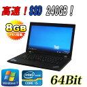 中古 ノートパソコン ノートPC Lenovo ThinkPad L530 15.6液晶 Core i5 3210M メモリ8GB SSD240GB DVDマルチ 無線LAN 64Bit Windows7Pr..