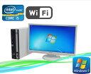 無線LAN対応 富士通 ESPRIMO D751(Corei5-2400(3.1GHz)23型ワイドモニター(メモリ2GB)(Windows7 Pro)(dtb-435)532P15May16 中古パソコン【中古】
