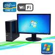 無線LAN対応 DELL 7010SF 21.5ワイド液晶(Core i5 3470(3.2GHz)(メモリー4GB)(DVDマルチ)(64Bit Windows7Pro)(dtb-442)532P15May16 中古パソコン【中古】