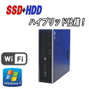 中古パソコン WiFi対応 高速SSD+HDD HP 8000Elite SF Core2Duo E8400-3.0GHz メモリ4GB DVDマルチ 64Bit Windows7 Pro /R-d-