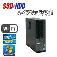 中古パソコン無線LAN対応 SSD120GB(新品)+HDD500GB DELL 7010SF/モニタレス(Core i5 3470(3.2GHz)(メモリ4GB)(DVDマルチ)(64Bit Windows7Pro)02P29Jul16【R-d-301A-s】【中古】