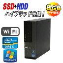 中古パソコン無線LAN対応 SSD+HDD DELL 7010SF(Corei7 3770(3.4GHz)(メモリー8GB)(DVDマルチ)(500GB)(64...