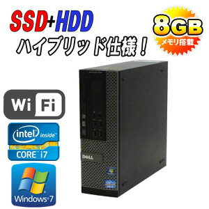 ̵��LAN�б�����SSD+HDDDELL7010SF/��˥��쥹(Corei73770(3.4GHz)(���꡼8GB)(DVD�ޥ��)(500GB)(64BitWindows7Pro)(R-d-306A)����š�10P13Dec15����ťѥ������