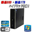 無線LAN対応 高速SSD+HDD 1TB HP 8200 Elite SFF(Core i3-2100-3.1GHz)(メモリ4GB)(DVDマルチ)(64Bit Windows7 Pro)(R-d-305)02P27May16 中古パソコン【中古】