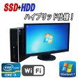 無線LAN対応 高速SSD+HDD HP 8200 Elite SFF/23型ワイド液晶(フルHD対応)(Core i3-2100-3.1GHz)(メモリ4GB)(DVDマルチ)(64Bit Windows7 Pro)(dtb-460)02P27May16 中古パソコン【中古】
