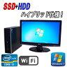 無線LAN対応 高速SSD+HDD HP 8200 Elite SFF/24型ワイド液晶(フルHD対応)(Core i3-2100-3.1GHz)(メモリ4GB)(DVDマルチ)(64Bit Windows7 Pro)(dtb-461)532P15May16 中古パソコン【中古】