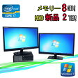 DELL Optiplex 990SF/24型ワイドデュアルモニター(Core i7-2600 3.4GHz) (メモリー8GB) (HDD2TB)(DVDマルチ) (Win7 Pro64Bit) (R-dm-053)02P27May16 中古パソコン【中古】