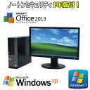 中古パソコン DELL 790SF 22型ワイド液晶 Core i3 2100 3.1GHzメモリ2GBDVD-ROMWindowsXP 7 ProKing O...