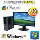 DELL 790SF 21.5ワイド液晶(Corei3 2100(3.1GHz)(メモリ4GB)(DVD-ROM)(WindowsXP/7 Pro)(King Office)(ノートンセキュリティ)532P15May16 中古パソコン【中古】