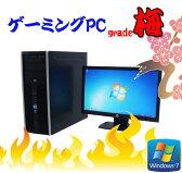 中古パソコン【3Dオンラインゲーム仕様 Grade 梅】ゲーミングPC HP 8000Elite MT/20型ワイド液晶(Core2 Duo E8500)(4GB)(DVDマルチ)(320GB)(GeforceGTX750Ti)(64Bit Win7Pro)【ゲーミングpc】02P09Jul16【R-dtg-175】【中古】