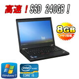��ťѥ�����Ρ��ȥѥ����� Lenovo ThinkPad T430/14��LED�վ�(Core i5 3320M)(SSD240GB)(8GB)(DVD�ޥ��)(̵��LAN)(64Bit Win7Pro)P11Sep16�ڥΡ��ȥѥ�����ۡ�R-na-098�ۡ���š�