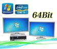 富士通 ESPRIMO D581(Corei5-2400(3.1GHz)(メモリ4GB)(Windows7 Pro64Bit)/フルHD24型ワイド液晶デュアルモニター532P15May16 中古パソコン【中古】