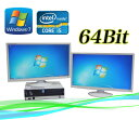 中古パソコン 富士通 ESPRIMO D581 Core i5 2400 3.1GHz メモリ4GB Windows7 Pro64Bit フルHD24型ワイド液晶デュアルモニター/R-dm-069..